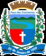 Coat of Arms of Poço das Trincheiras - AL - Brazil.png