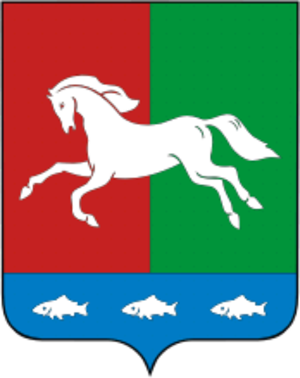Ufimsky District - Image: Coat of Arms of Ufimskiy rayon (Bashkortostan)