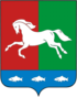 Coat of arms of Ufimsky District