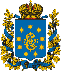 Coat of Arms of Yekaterinoslav Governorate