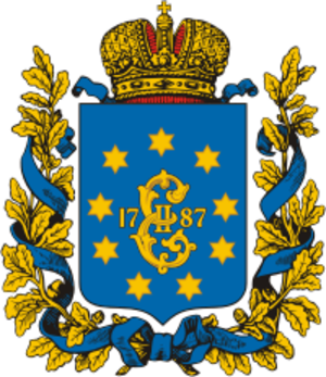 Yekaterinoslav Governorate - Image: Coat of Arms of Yekaterinoslav Governorate