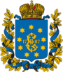 Coat of Arms of Yekaterinoslav Governorate.png