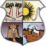 Coat of arms Belem do Para Brazil.jpg