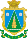 Coat of arms of Sil (Zakarpattia).png