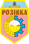 Coats of arms of Rozivka.png