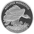Coin of Ukraine Grif r.jpg