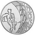 Coin of Ukraine Khokei R.jpg