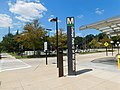 College Park-University of Maryland Station (30584716588).jpg