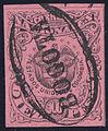 Colombia 1877 Sc79.jpg