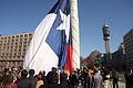 Comienzan la celebración de 200 años del Congreso Nacional Izamiento de la Bandera Bicentenario (5898627728).jpg