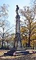 Confederate monument - Old Aberdeen Cemetery, Aberdeen, Mississippi.jpg