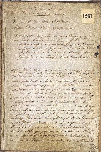 Constitution of 3 May, one of the first official state documents issued in both the Polish and Lithuanian languages, Lithuanian language edition Constitution of May 3 in Lithuanian language.jpg