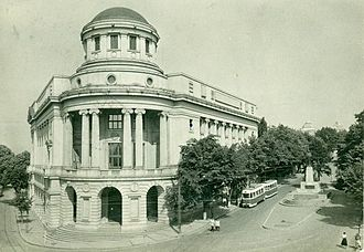 Central University Library of Iași - Central University Library of Iași