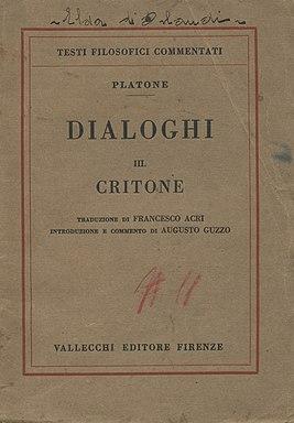 Диалоги платона на древнегреческом