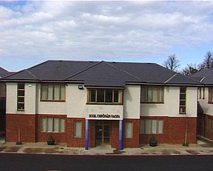 Saint Cronan's Boys' National School - St. Cronan's new building, officially opened on 18 June 2001 by then Minister for Education, Dr Michael Woods.