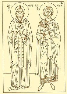 Cyr d'Alexandrie — Wikipédia