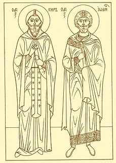 Cyrus and John early Christian martyrs