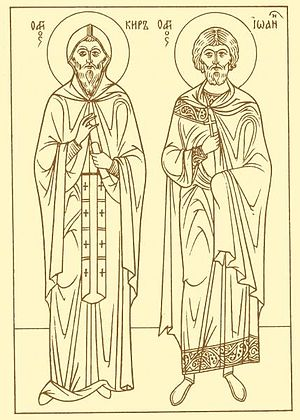 Cyrus and John - Iconographic line drawing of Ss. Cyrus (left) and John