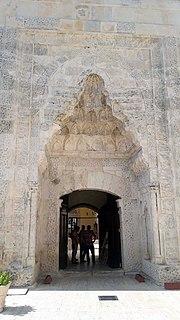 Dündar Bey Madrasa