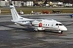 D-BIRD Dornier 328 Jet Private Wings Innsbruck 11-12-15 (23666861111).jpg