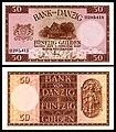 DAN-65-Bank von Danzig-50 Gulden (1937).jpg