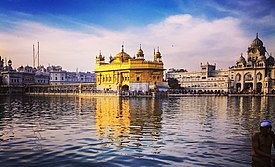 The Harmandir Sahib (Golden Temple) of Amritsar