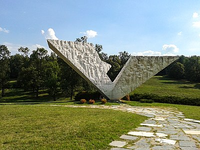 The Interrupted Flight is a part of Sumarice Memorial Park dedicated to the hundreds of children murdered by German Nazis on 21 October 1941 in Kragujevac massacre Da.se.ne.zaboravi.jpg