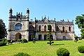 Dadiani Palace 2.jpg