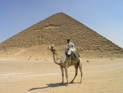 Dahshur - Red Pyramid - Tourist policemen on camel.JPG