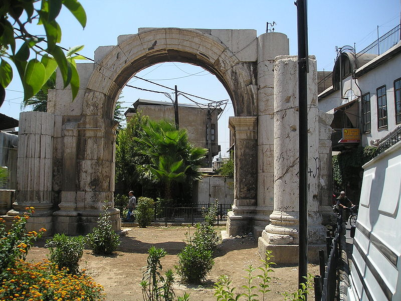 Archivo:DamascusRomanArch.jpg