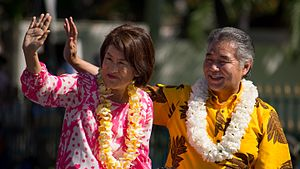 David Ige - Governor David Ige and First Lady Dawn Ige ride in the Kamehameha Day Parade, 2016.