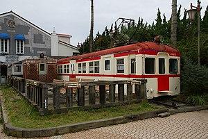 Inuboh Station - Image: De Ha 501 Sotetsu 2022 Inubo 20091122