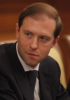 Denis Manturov, July 2012.jpeg