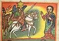 Detail - Ethiopian Manuscript Painting (2401441122).jpg