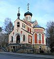 Die russisch-orthodoxe Kirche des Heiligen Wladimir.Mariánské Lázně - Marienbad. IMG 0654WI.jpg