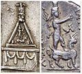 Dio Sandan particolari da monete.jpg