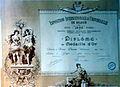 "Diploma Exposición Universal y Colonial ""Ville de Lyon"" 1894 (Ulpiano Checa).jpg"
