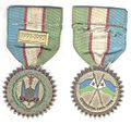 Djibouti Homeland Defense Medal.jpg