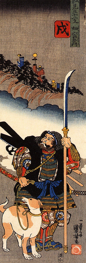 Naginata - A Samurai with naginata.