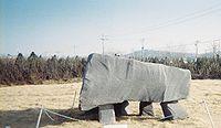 Gochang, Hwasun and Ganghwa dolmen sites