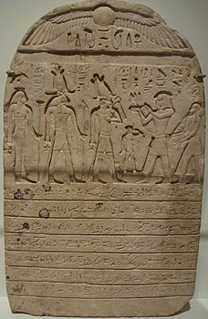 Donation stele with curse inscription.jpg