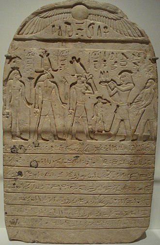 Curse - Limestone donation-stele from Mendes, 3rd Intermediate Period, Dynasty XXII. The inscription celebrates a donation of land to an Egyptian temple, and places a curse on anyone who would misuse or appropriate the land.