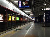 Dongpu Station Platform For Wenchong.JPG