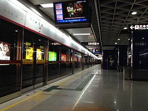 Dongpu Station Platform For Wenchong.JPG