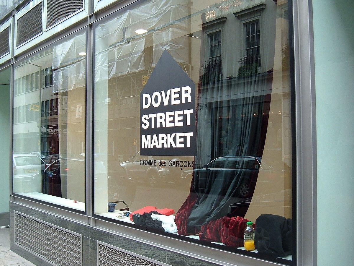 Dover Street Market - Wikipedia