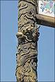 Dragon décorant - La Cité impériale (Hué).jpg