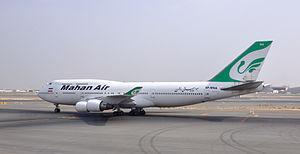 Image:Dubai Airport 16.08.2009 05-12-24