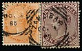 East India postage Queen Victoria stamp used in Zanzibar - Two and four annas, 1865, 1882-1885.jpg