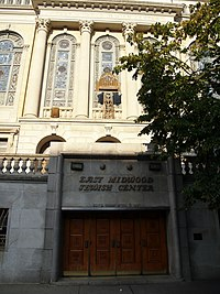 East Midwood Jewish Center sign door
