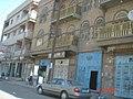 Eastern Geraf, Sana'a, Yemen - panoramio - الدياني (1).jpg